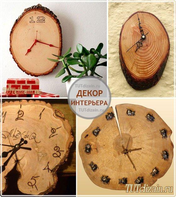 Поделки для бани из дерева 188